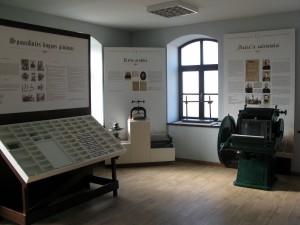 Muziejaus ekspozicija