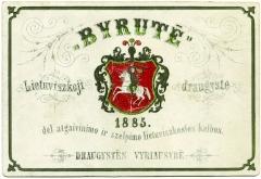 Birutės draugijos nario bilietas