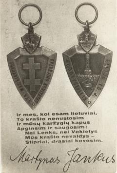 Lietuvos Respublikos įsteigtas Klaipėdos išvadavimo medalis