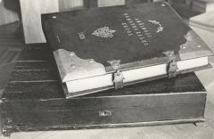 Amžinoji Rambyno kalno knyga