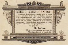 Martyno Jankaus spaustuvės Tilžėje reklama
