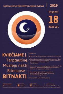 Muzieju Naktis 2019 internetui