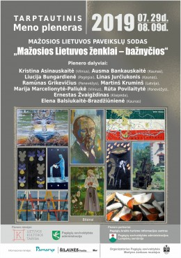 Mazosios Lietuvos zenklai _Skelbimukas internetinei erdvei